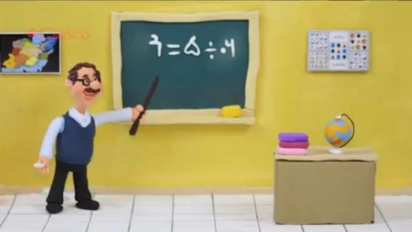 کلاس خمیری-تصویر اصلی