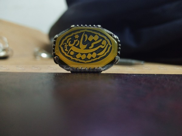 انگشتر عقیق زرد-تصویر اصلی
