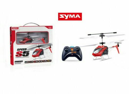 هلیکوپتر کنترلی SYMA-تصویر اصلی