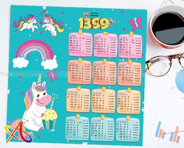 تقویم دیواری کودکانه مدل یونیکورن-تصویر اصلی