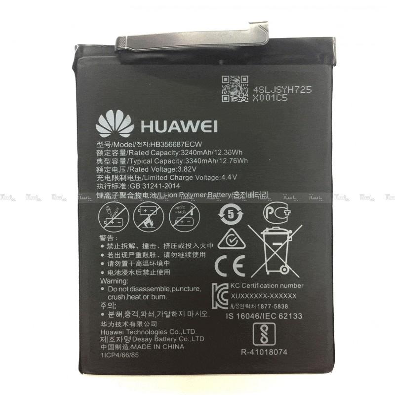 باطری اصلی هواوی Huawei Nova 3i-تصویر اصلی
