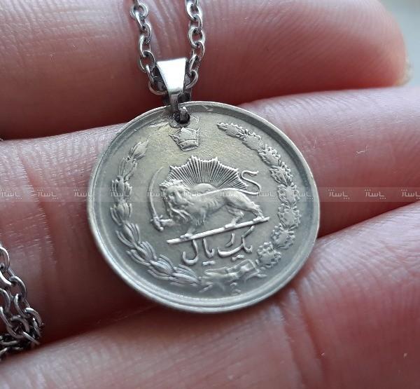 گردنبند سکه ای ( یک ریالی )-تصویر اصلی