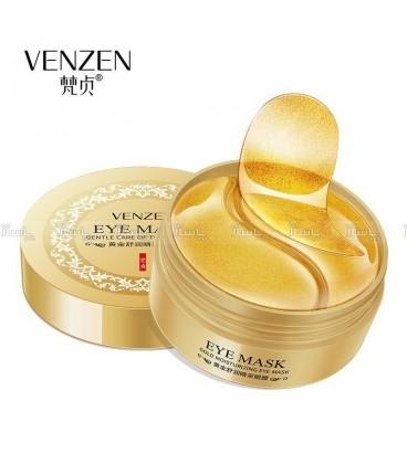 ماسک طلای ۲۴پچ زیرچشم ودورچشم کلاژن ساز-تصویر اصلی