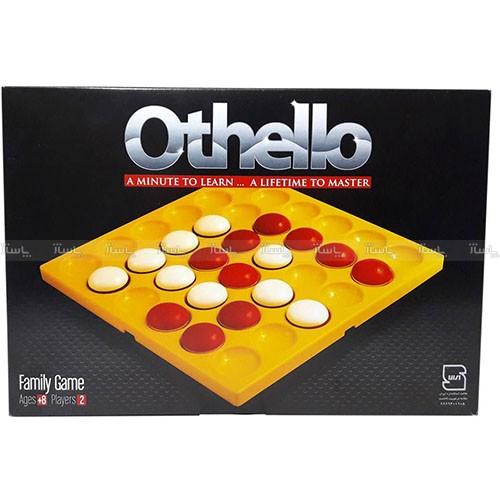 بازی فکری اتللو فکرآوران مدل Othehho-تصویر اصلی
