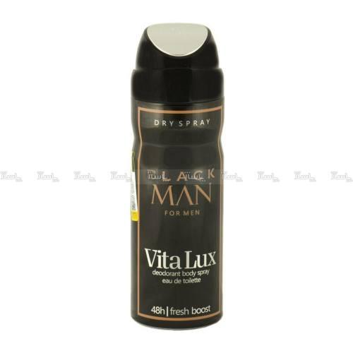 اسپری مردانه ویتالوکس مدل bvlgari man in black حجم 200 میلی لیتر-تصویر اصلی