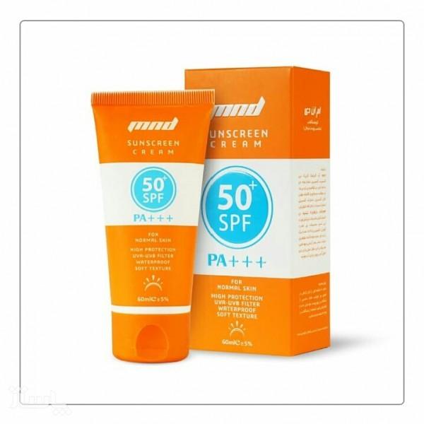 ضد آفتاب بیرنگ مناسب پوست خشک و نرمالmnd با(spf50) (60میل)-تصویر اصلی