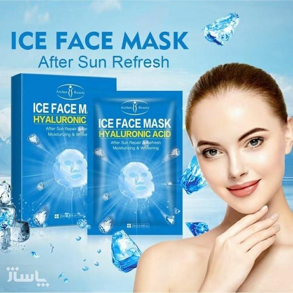 ماسک یخی ورقه یی ایچون بیوتی-تصویر اصلی