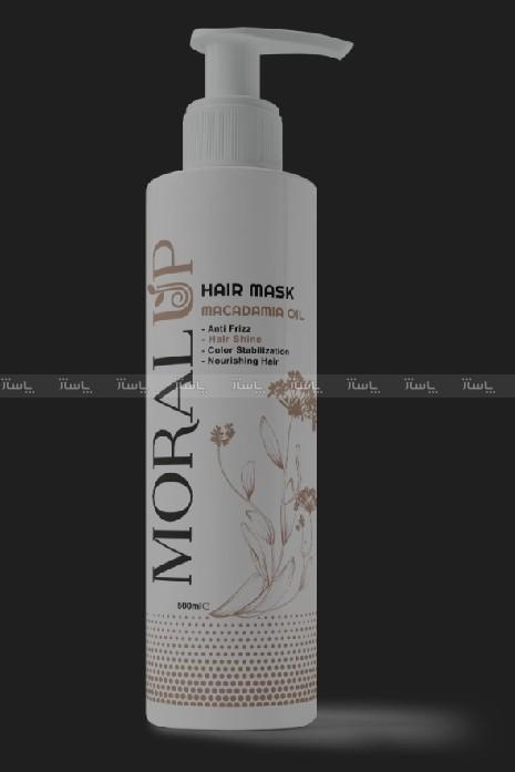 نرمکننده و تقویتکننده مو • ضدوز و موخوره • درخشانکننده مو • آبرسان-تصویر اصلی