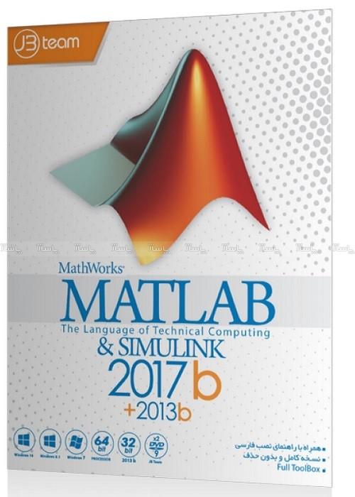 Matlab R2017b-تصویر اصلی