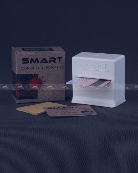دستگاه ضد عفونی کننده کارت بانکی Smart-تصویر اصلی