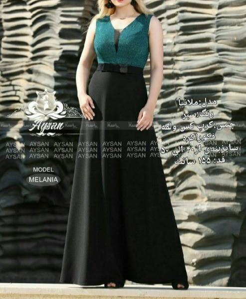 پیراهن مدل ملانیا-تصویر اصلی