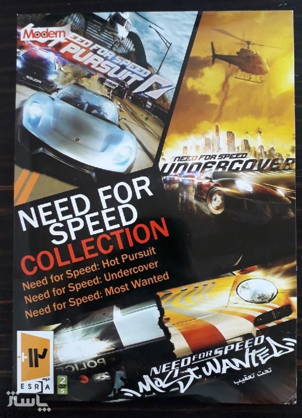 مجموعه نید فور اسپید (Need For Speed)-تصویر اصلی