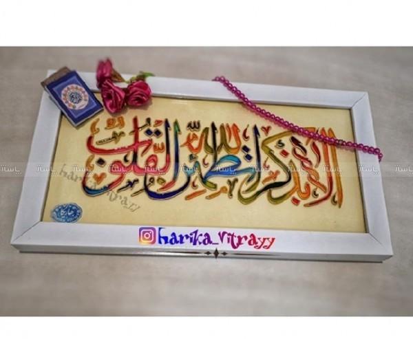 تابلو الا بذکر الله...-تصویر اصلی