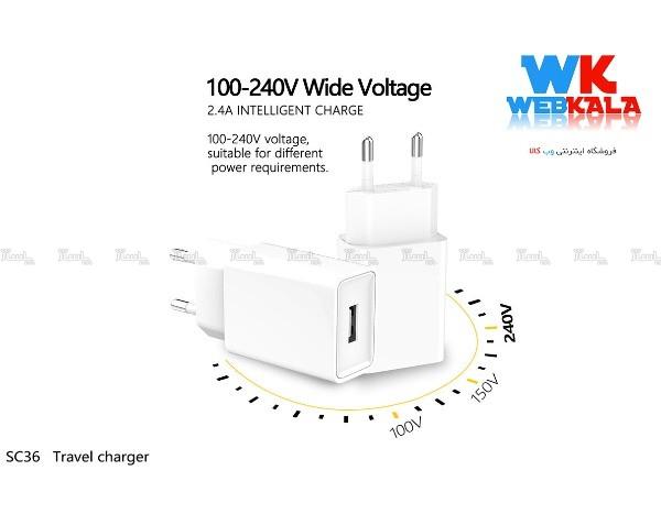 شارژر دیواری فست تک پورت سامسونگ مدل SC36-سفید-تصویر اصلی