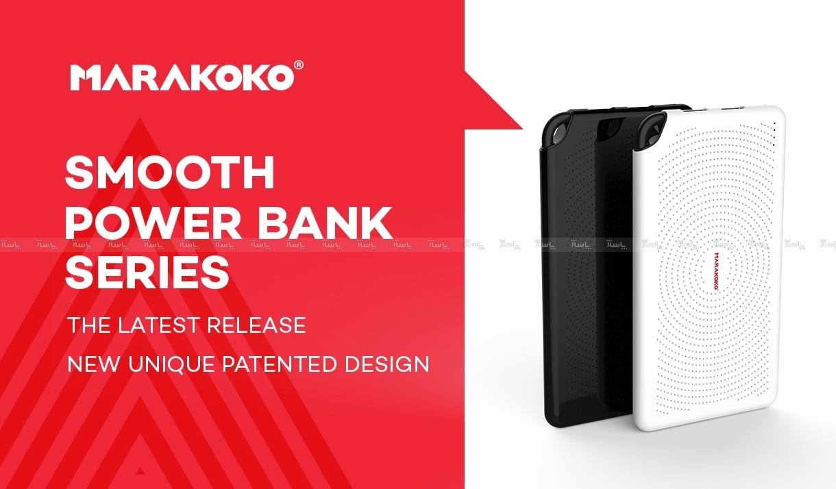پاوربانک Marakoko MPB3 Powerbank 10000mAh-تصویر اصلی
