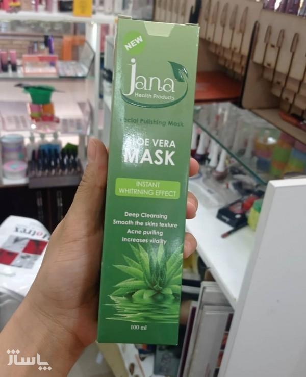 ماسک صورت آللورا-تصویر اصلی