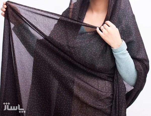 چادر بندری-تصویر اصلی