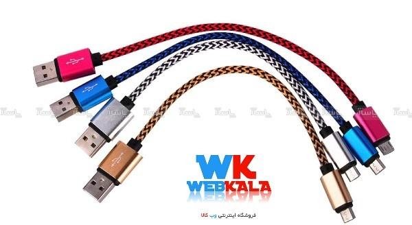 کابل تبدیل USB به MicroUSB مدل Nylon به طول 20 سانتی متر-تصویر اصلی