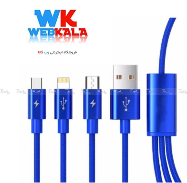 کابل تبدیل USB به microUSB / لایتنینگ / USB-C سمگپرس مدل S85 طول 1.2 م-تصویر اصلی