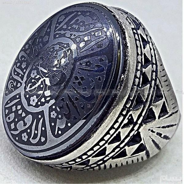 انگشتر فاخر حدید صینی اسما الحسنی-تصویر اصلی