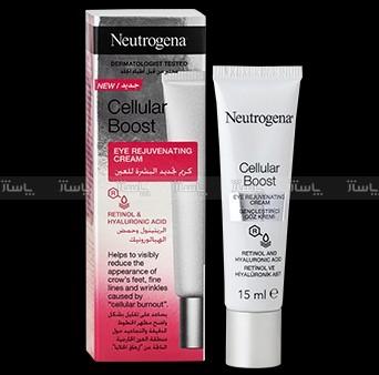 کرم ضد چروک دورچشم سلولار بوست Neutrogena آمریکا-تصویر اصلی