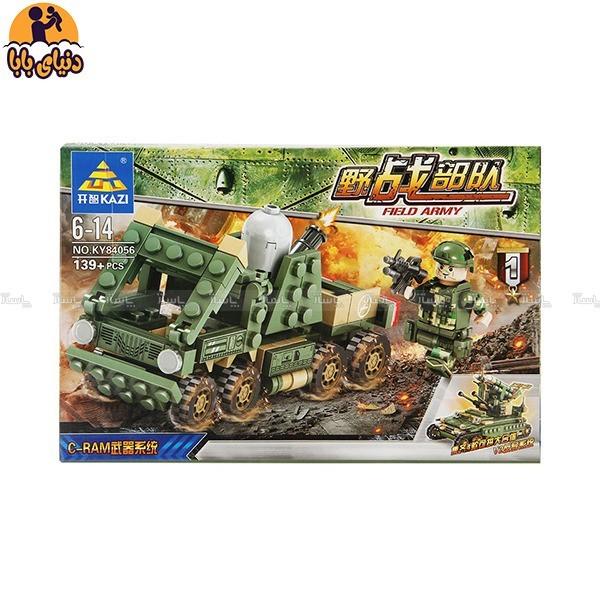 بازی ساختنی لگو کازی مدل نظامی کد KY84056-تصویر اصلی
