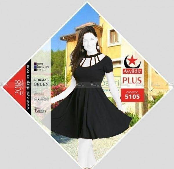 لباس زنانه-تصویر اصلی