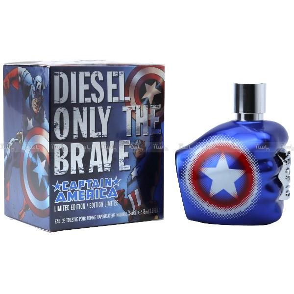 ادکلن مردانه Only The Brave Captain America 75ml-تصویر اصلی