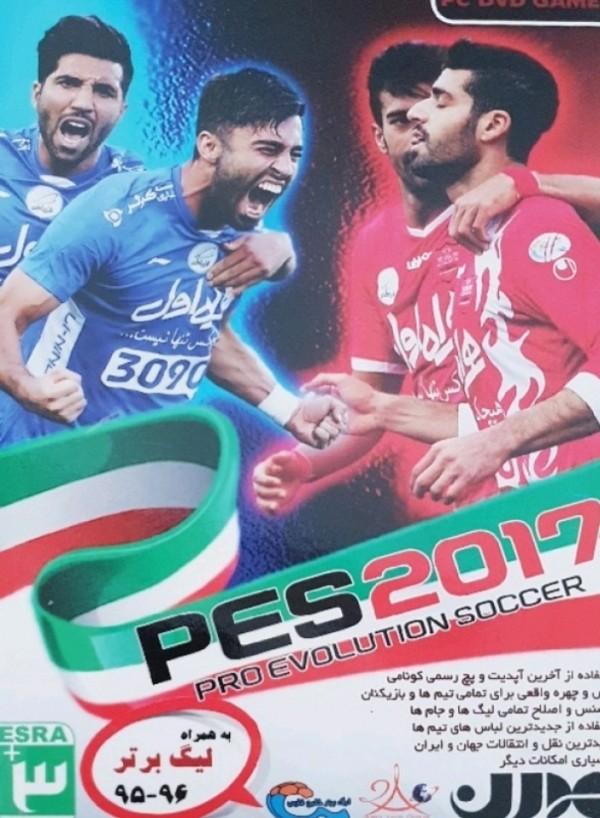 **مجموعه بازی PES (فوتبال) مخصوصPC-تصویر اصلی