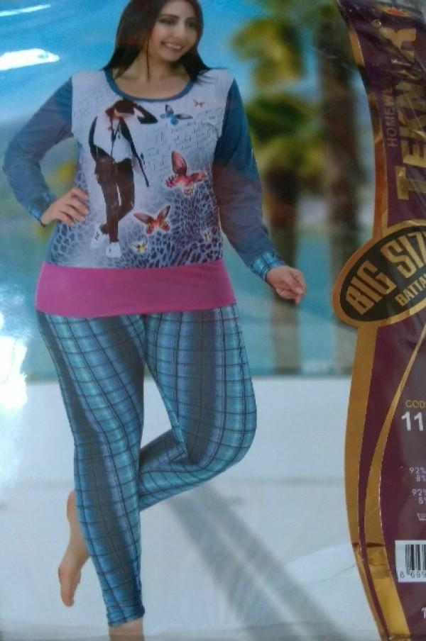بلوز شلوار زنانه-تصویر اصلی