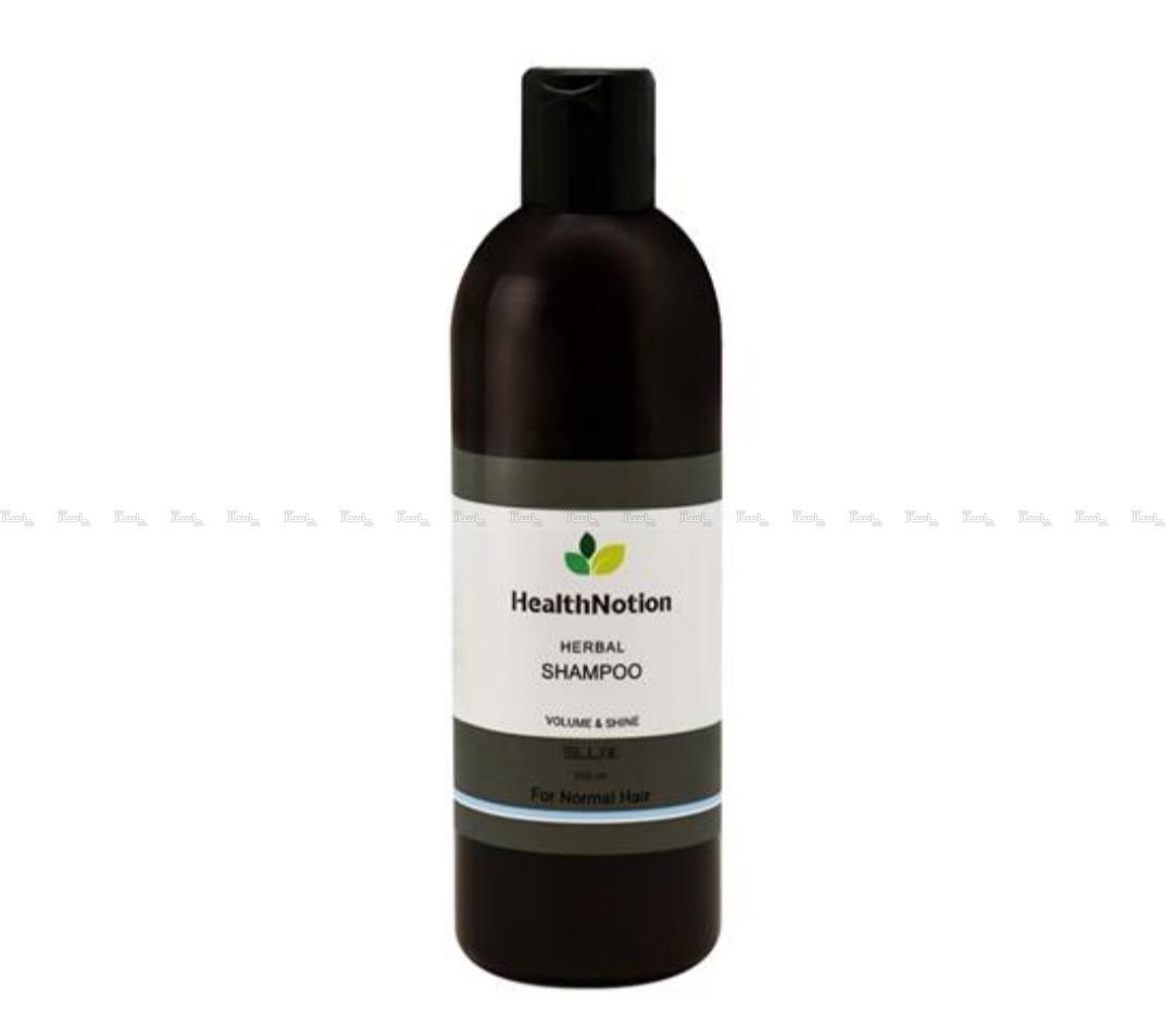 شامپو گیاهی موهای معمولی۳۰۰ml-تصویر اصلی
