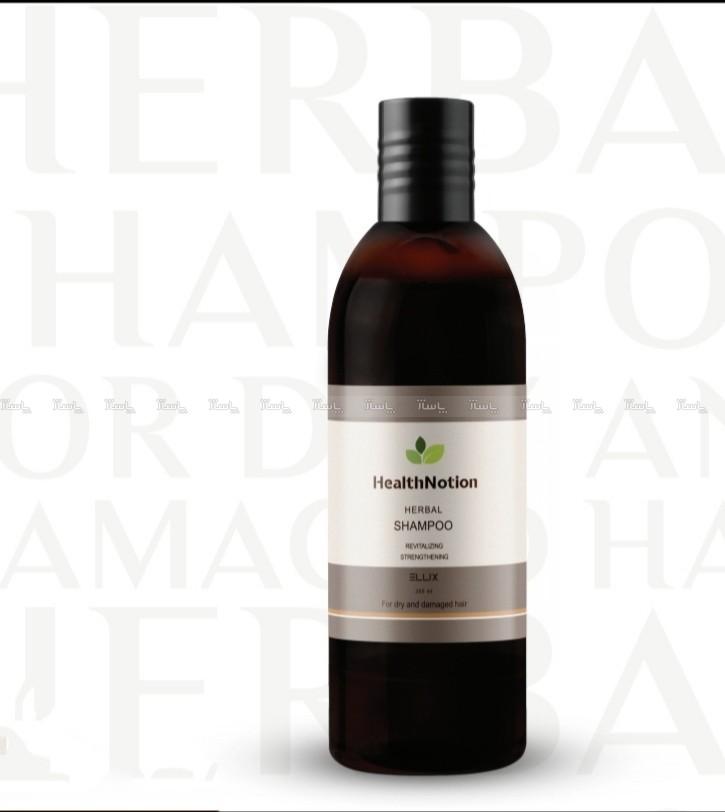 شامپو گیاهی مناسب موهای خشک و آسیب دیدهml 300-تصویر اصلی