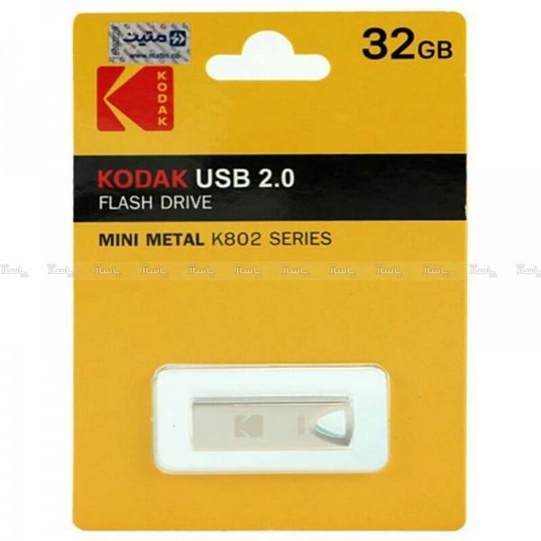 فلش KODAK مدل 32GB Mini Metal K802-تصویر اصلی