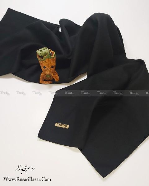 شال موهر مشکی نرم و لطیف برند BEBETO-تصویر اصلی