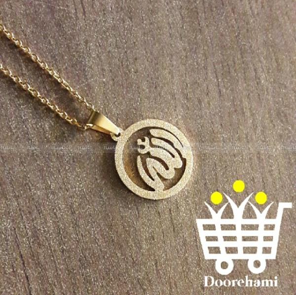 گردنبند الله-تصویر اصلی