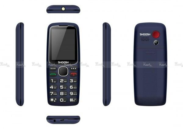گوشی مدل H3320 با گارانتی-تصویر اصلی
