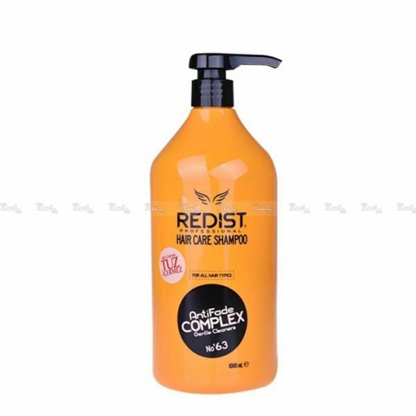 شامپو مخصوص موهای کراتین شده ردیست-تصویر اصلی