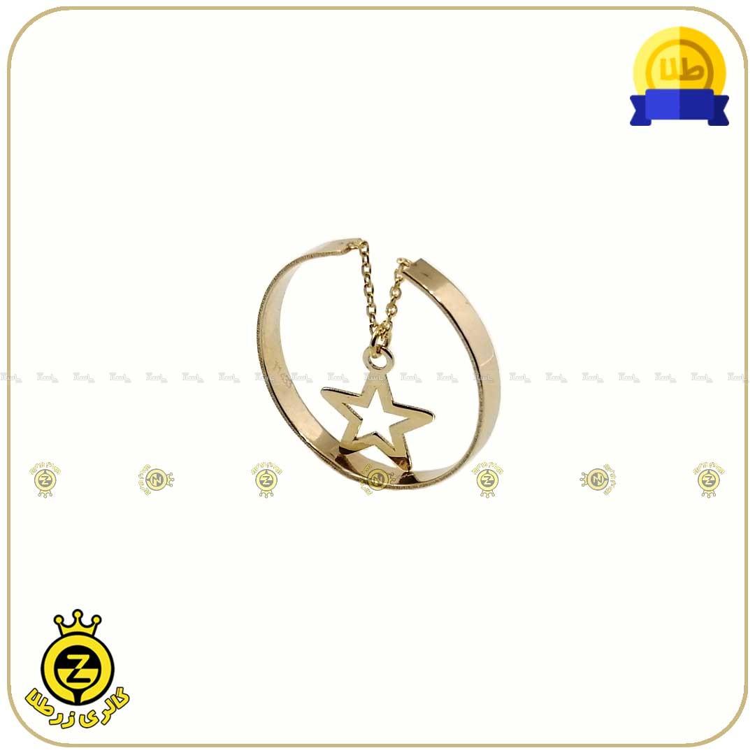 انگشتر طلا فری سایز با آویز ستاره-تصویر اصلی
