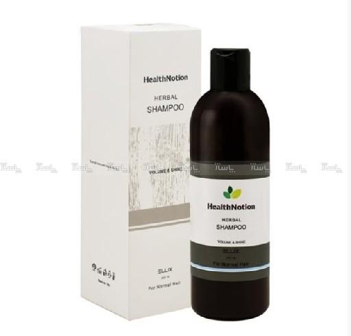 ️شامپو گیاهی مناسب موهای معمولی شامپو گیاهی مناسب موهای معمولی الیکس-تصویر اصلی