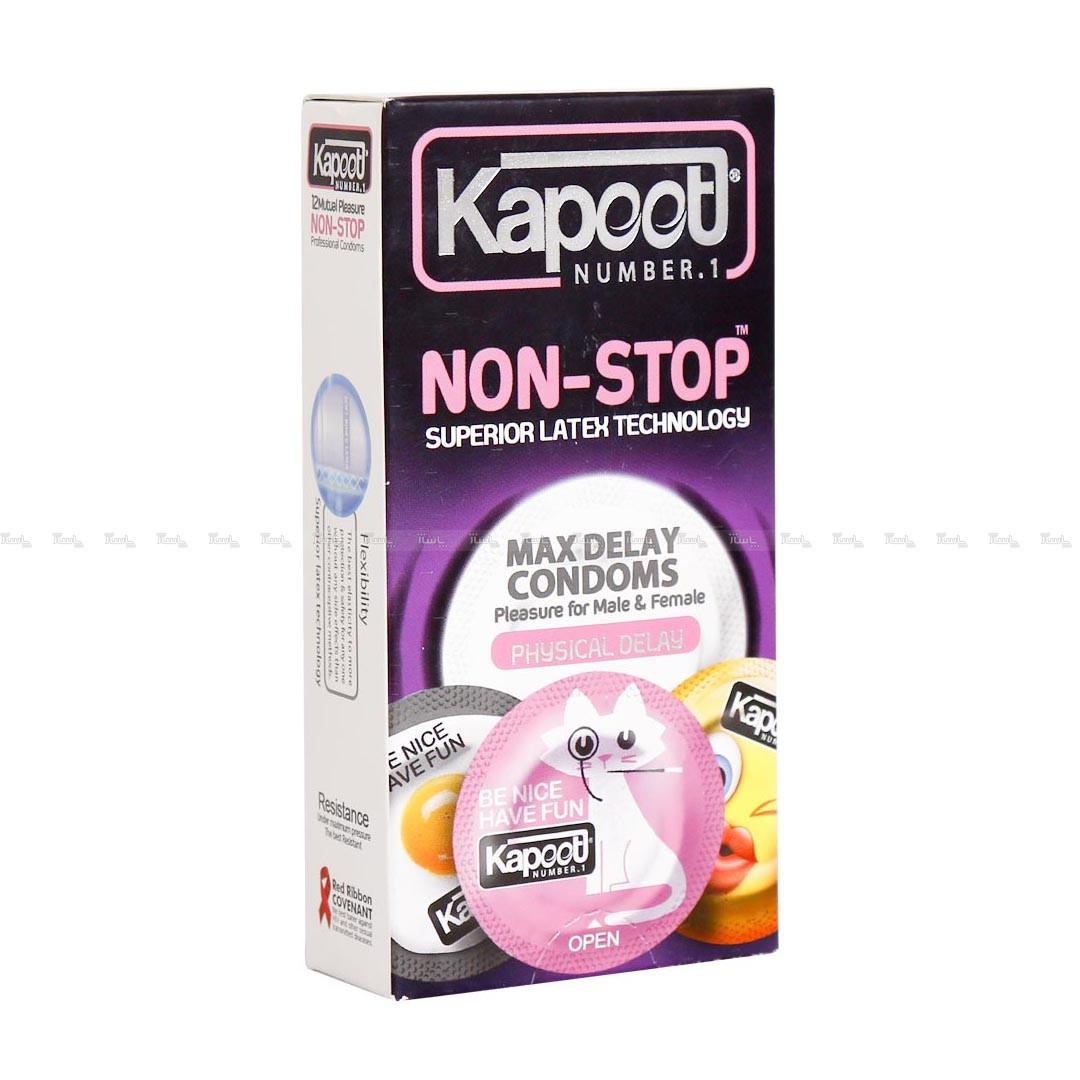 کاندوم تاخیری فیزیکی کاپوت 12 عددی Kapoot Physical Delay-تصویر اصلی