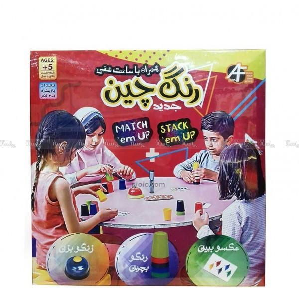 بازی فکری رنگ چین تا 4 نفر-تصویر اصلی