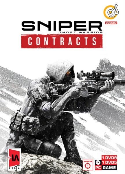 بازی کامپیوتری Sniper Ghost Warrior Contracts-تصویر اصلی