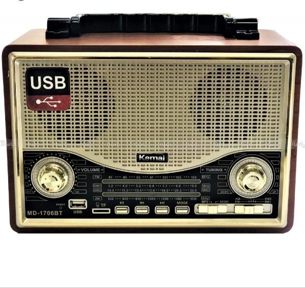 اسپیکر رادیویی مدل کمای ۰۰۲-تصویر اصلی
