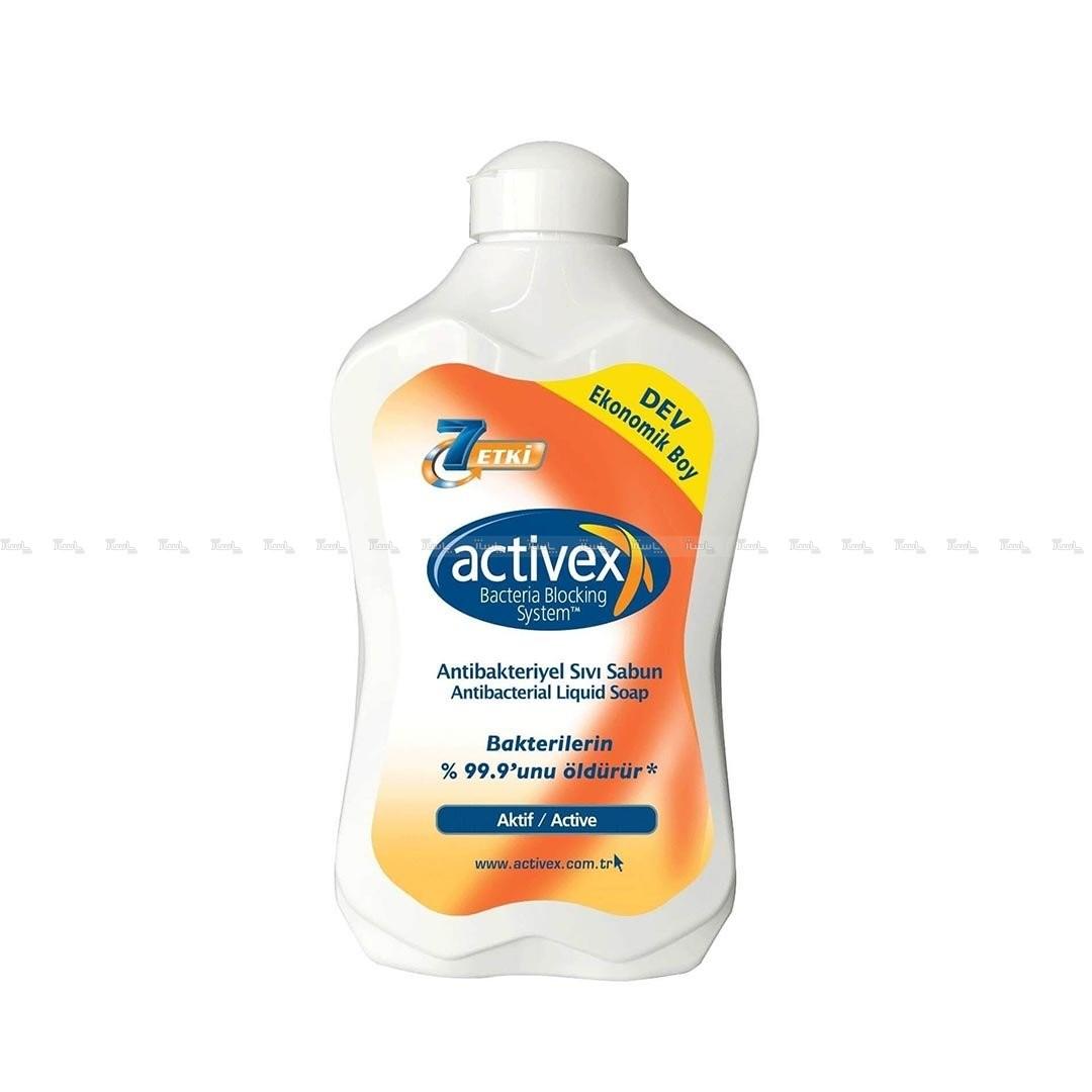 صابون مایع اکتیوکس مدل Activex Active-تصویر اصلی