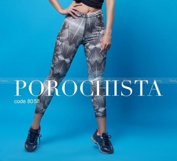 لگ تک porochista-تصویر اصلی