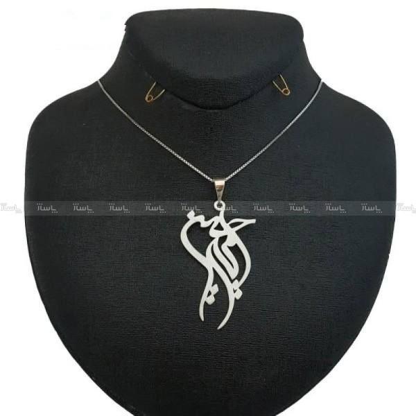 گردنبند نقره امیر حسین-تصویر اصلی