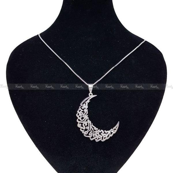 گردنبند نقره مدل ماه_ هواخواه توام جانا و میدانم که میدانی-تصویر اصلی