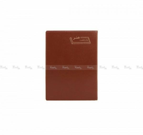دفترچه یادداشت هنر-تصویر اصلی