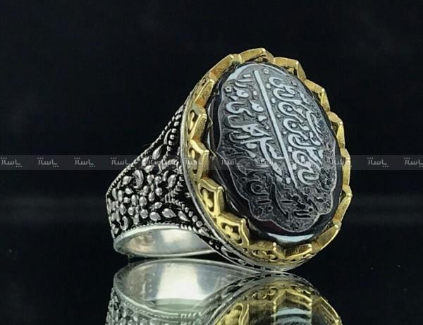 انگشتر حدید خطی ومن یتق الله-تصویر اصلی