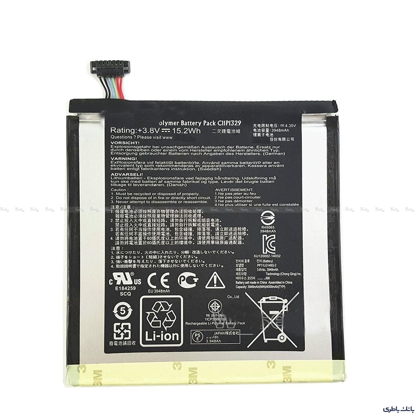 باتری تبلت ایسوس MemO Pad 8 باکدفنی C11P1329-تصویر اصلی